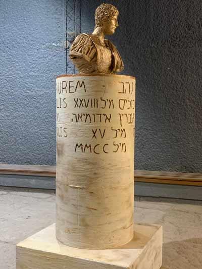 עמוד הניצחון של הקיסר אדריאנוס / צילום: חבצלת אוחיון פמי