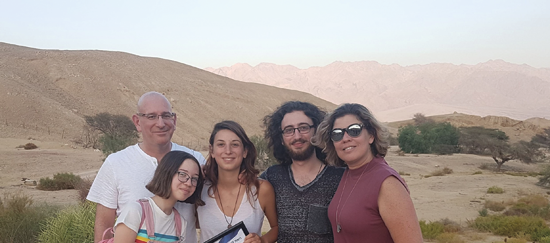משפחתו של אורי תדמור / צילום: אלבום פרטי