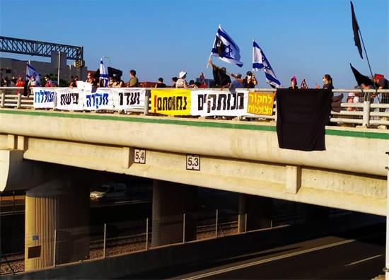 מחאה הערב בתל חי / צילום: עופר נוימן, דובר מחאת הדגלים השחורים