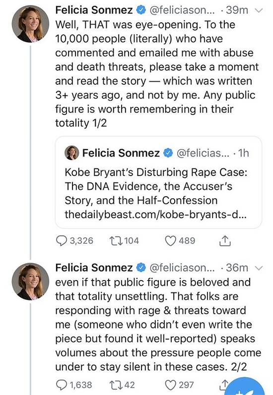 צילום מסך מתוך טוויטר