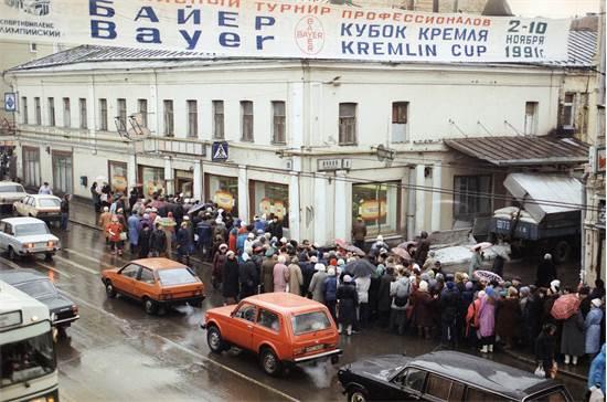 אנשים עומדים בתור ללחם במוסקבה ברוסיה, בנובמבר 1991 / צילום: Tatiana Makeyeva, AP