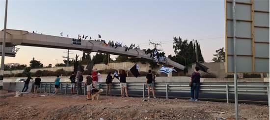 מפגינים נגד נתניהו בכביש 5 / צילום: גלובס