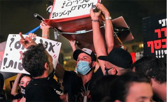 ההפגנה הערב בכיכר רבין / צילום: שלומי יוסף