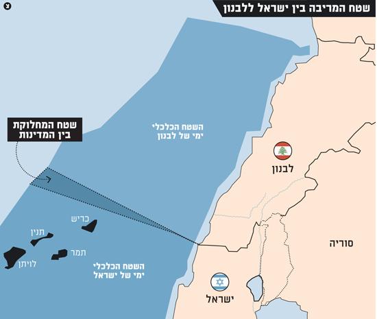 שטח המריבה בין ישראל ללבנון