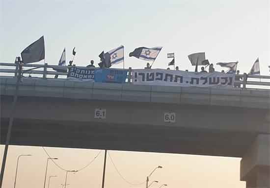 מפגינים נגד נתניהו בואדי ערה / צילום: אביבה גנצר, גלובס