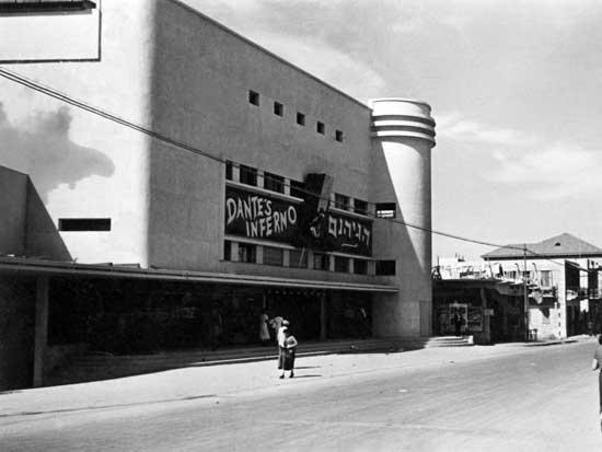 קולנוע ארמון בחיפה. / צילום: אוסף משפחת גרידינגר, ספרית יונס וסוראיה נזריאן, אוניברסיטת חיפה