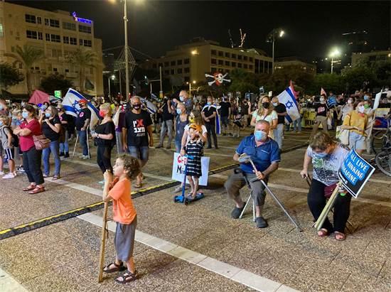 הפגנה נגד נתניהו בכיכר רבין / צילום: רועי קצירי, גלובס