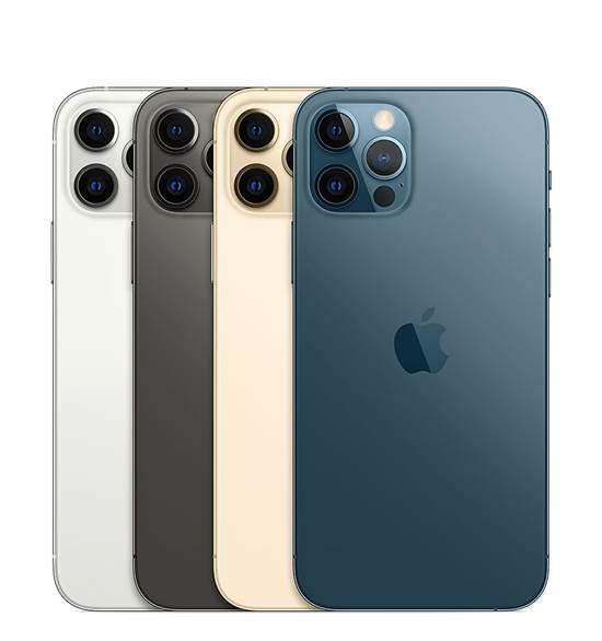 אייפון 12 פרו / צילום: הערוץ הרשמי של אפל