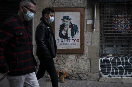 כרזה לעידוד הישארות בבית בספרד / צילום: פליפה דנה, AP
