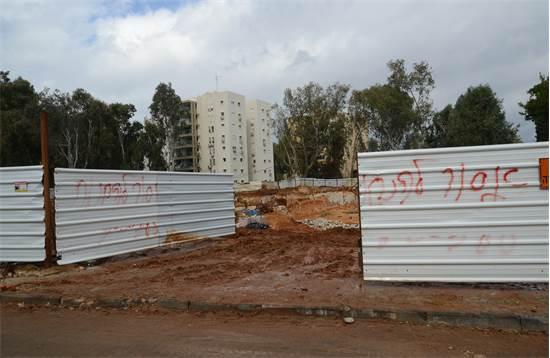 פרויקט אאורה בשכונת מורשה ברמת השרון / צילום: איל יצהר, גלובס