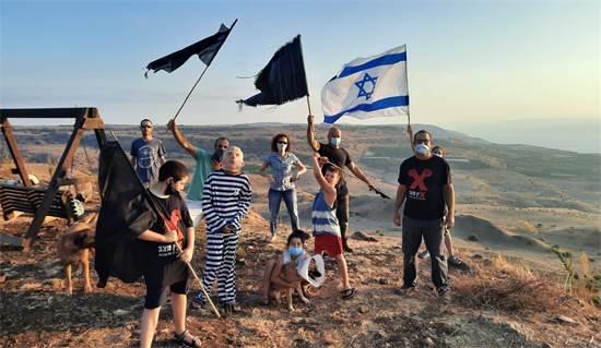 הפגנה נגד נתניהו במושב כנף ברמת הגולן / צילום: אלדר קירש