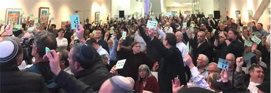 """ההצבעה בוועידת הבית היהודי / צילום: יח""""צ"""