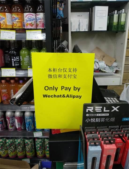 חנויות מקבלות תשלום דיגיטלי בלבד / צילום: איליה צ'רמניך