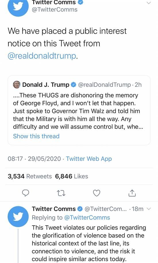 טוויטר הסירה את הציוץ של טראמפ / צילום: צילום מסך