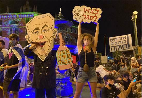 מפגינים בכיכר פריז, ירושלים / צילום: רועי קצירי, גלובס