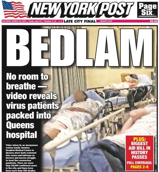 עמוד ראשון של הניו יורק פוסט עם צילום של צפיפות מחרידה מבית חולים בניו יורק / צילום: צילום מסך, גלובס