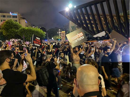 ההפגנה הערב בכיכר רבין / צילום: בר לביא, גלובס