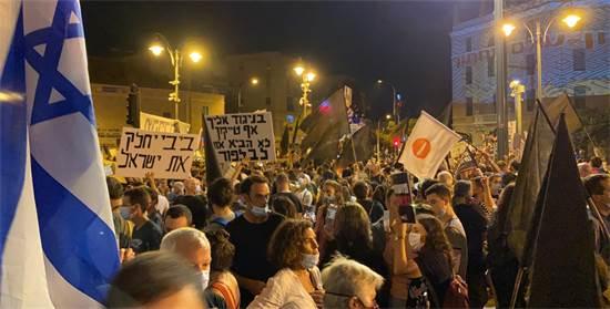 מפגינים בבלפור הערב / צילום: גלובס