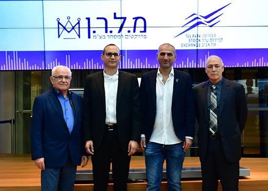 אמנון נויבך, ריאן מוהנד, איתי בן זאב ודוד גרנות / צילום: עומר מסינגר