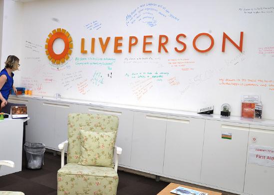 משרדי לייבפרסון / צילום: תמר מצפי