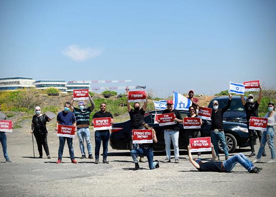 הפגנת העצמאים בישראל / צילום: טל קירשנבאום