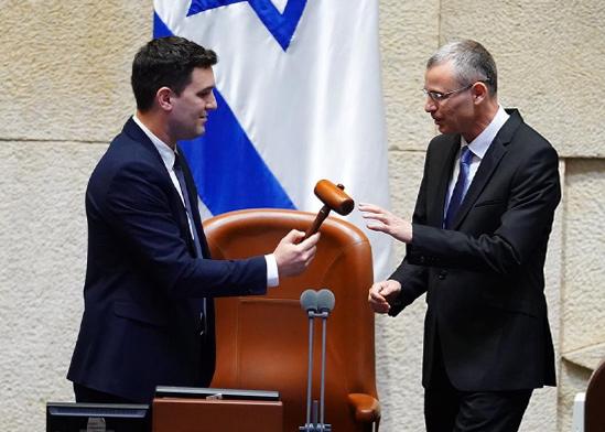 """מינוי יריב לוין ליו""""ר הכנסת / צילום: עדינה ולמן, דוברות הכנסת"""