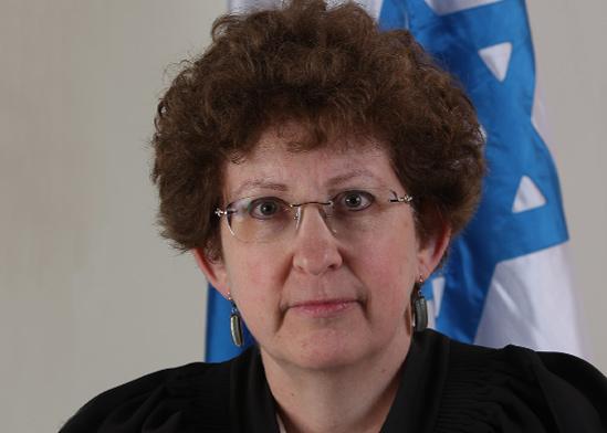 רבקה פרידמן-פלדמן / צילום: דוברות הרשות השופטת