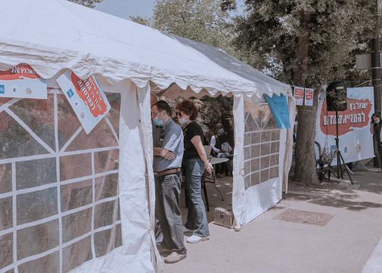 מחאת התיירות / צילום: איוונט ירושלים