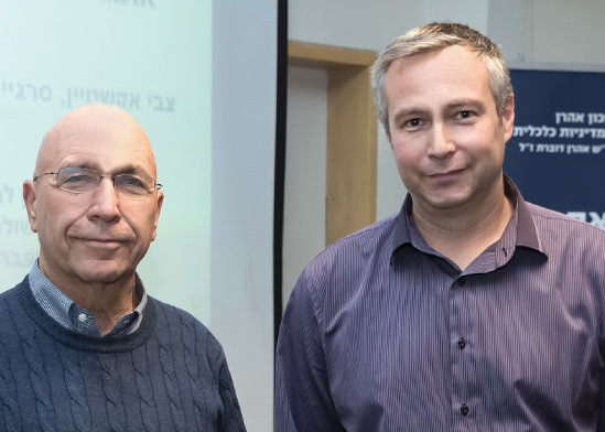 """פרופ' צבי אקשטיין (משמאל) וד""""ר סרגיי סומקין / צילום: אורן שלו"""