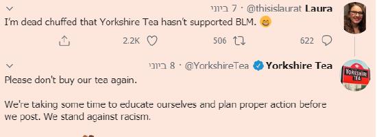 הציוץ של לקוחה לחברת Yorkshire Tea / צילום: צילום מסך