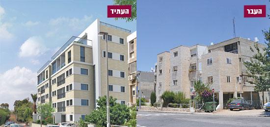 """רחוב בן יפונה 10, ירושלים / צילום: יח""""צ"""