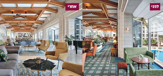 מלון גולדן קראון, נצרת  / צילום: אורי אקרמן
