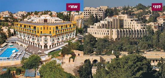 """מלון ענבל, ירושלים / צילום: יח""""צ"""