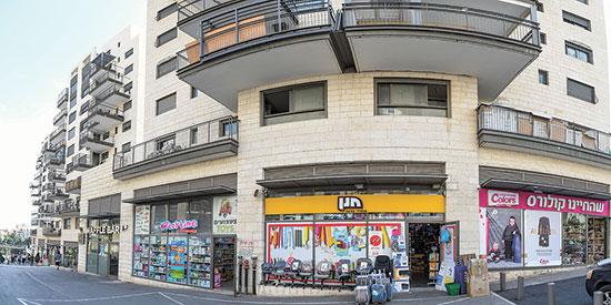 המרכז המסחרי פסגות ירושלים  / צילום: רפי קוץ