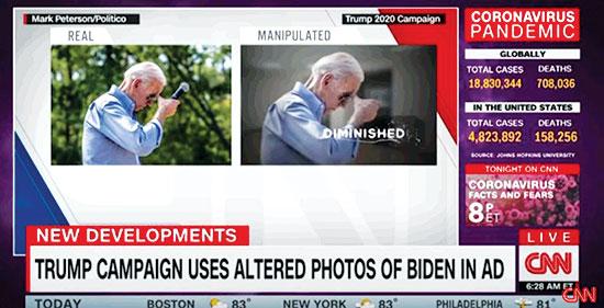 הפייק של טראמפ על ביידן והסנקציות של פייסבוק. מתוך כתבה ב-CNN / צילום: צילום מסך