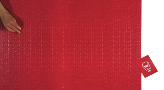 """היינץ. פאזל """"קטשופי"""" עם חלקים שכולם באדום / צילום: צילום מסך"""