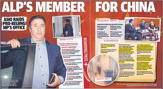 חבר מפלגת העבודה מטעם סין״, מכריז ׳דיילי טלגרף׳ של סידני של שווקת מוסולמני / צילום: דיילי טלגרף