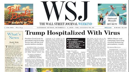 """שער """"וול סטריט ג'ורנל"""", 3.10.20: """"הנשיא אושפז עם וירוס"""" / צילום: צילום מסך"""