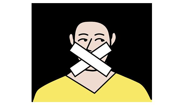 שבו בשקט / איור: איל אונגר, גלובס