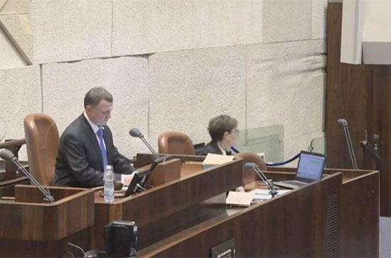 """יולי אדלשטיין מתפטר מתפקידו כיו""""ר הכנסת / צילום: ערוץ הכנסת"""
