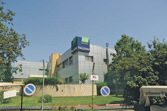 מפעל פלרם בקיבוץ רמת יוחנן  / צילום: איל יצהר, גלובס
