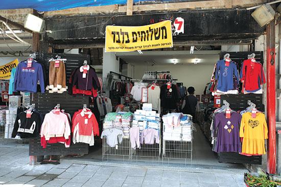 חנות בגדים פתוחה / צילום: כדיה לוי, גלובס