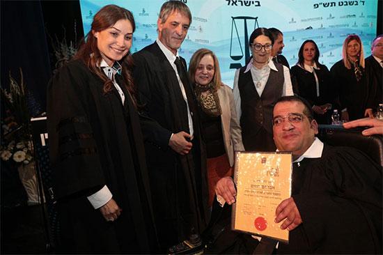 טקס הסמכת עורכי הדין החדשים / צילום: דוברות לשכת עורכי הדין