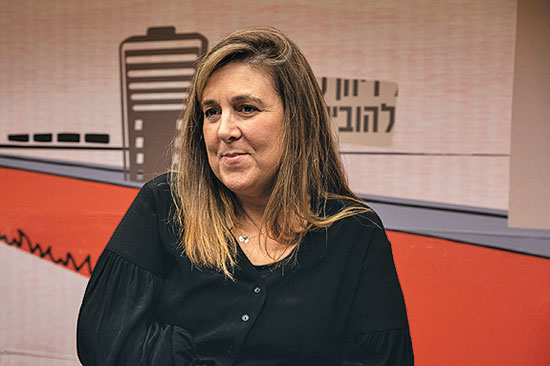 """עו""""ד הילה סירוטה לבנה / צילום: כדיה לוי, גלובס"""