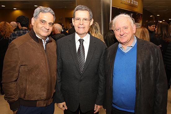 יאיר סרוסי, שלמה ינאי ודורון לבנת / צילום: איציק בירן