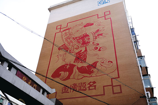 שלט עידוד לנבחנים בגאוקאו, בעיר שניאנג. 242 מקרי גניבת ציונים בשמונה שנים / צילום: Zhang wenkui, רויטרס