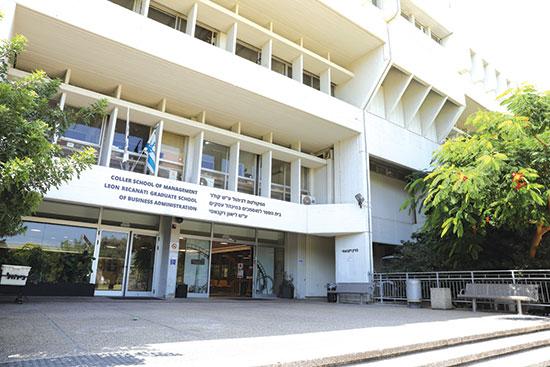 הפקולטה לניהול באוניברסיטת תל אביב. הסמסטר הקרוב יהיה הרבה פחות סלחני / צילום: חן גלילי