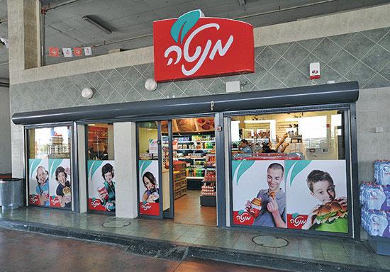 """סניף מנטה של חברת דלק. 160 חנויות, 239 תחנות תדלוק  / צילום: יח""""צ"""