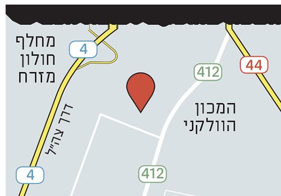 השטח הפרטי שהופקע לטובת הכביש