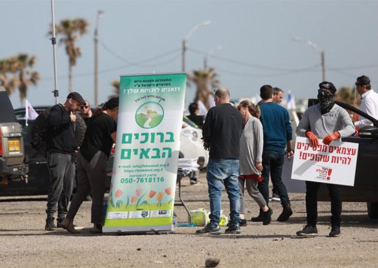 מתוך מחאת העצמאים בירושלים / צילום: שלומי יוסף, גלובס